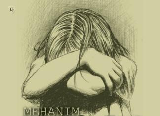 Mehanim - ADDICTION Artwork   AceWorldTeam.com