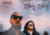 Phyno ft. Wande Coal - ZAMO ZAMO (prod. by TSpize) Artwork | AceWorldTeam.com