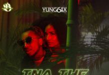 Yung6ix - INA THE BENZ (prod. by E-Kelly) Artwork | AceWorldTeam.com