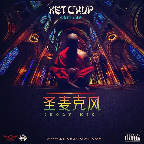KetchUp - HOLY MIC [prod. by VIC] Artwork | AceWorldTeam.com