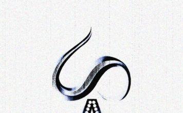 MMXIV Greetings From AceWorldTEAM Artwork   AceWorldTeam.com