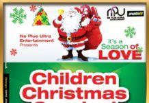 Ne Plus Entertainment - CHILDREN CHRISTMAS CARNIVAL Artwork | AceWorldTeam.com