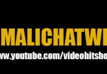 [VideoHitShow] ~ Omalicha - WATCH HOW TO SPEND YOUR HUSBAND'S MONEY [Don't Share] Artwork | AceWorldTeam.com
