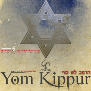 Yom Kippur ...writt'n by Ace Nobis Artwork | AceWorldTeam.com