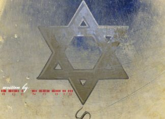 Yom Kippur ...writt'n by Ace Nobis Artwork | AceWorldTeam.com