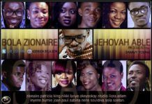 Zionaire - JEHOVAH ABLE [prod. by Sammy Young] Artwork | AceWorldTeam.com